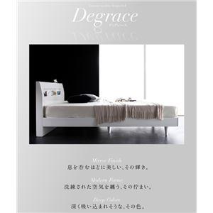 すのこベッド シングル Degrace ポケットコイルマットレス:ハード付き ノーブルホワイト 鏡面光沢仕上げ 棚・コンセント付きモダンデザインすのこベッド Degrace ディ・グレース