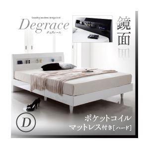 すのこベッド ダブル Degrace ポケットコイルマットレス:ハード付き アーバンブラック 鏡面光沢仕上げ 棚・コンセント付きモダンデザインすのこベッド Degrace ディ・グレース