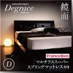 すのこベッド ダブル【Degrace】【マルチラススーパースプリングマットレス付き】 ノーブルホワイト 鏡面光沢仕上げ 棚・コンセント付きモダンデザインすのこベッド【Degrace】ディ・グレース