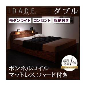 収納ベッド ダブル【IDADE】【ボンネルコイルマットレス:ハード付き】 シャビーブラウン モダンライト・コンセント付き収納ベッド【IDADE】イダーデの詳細を見る