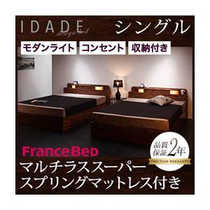 収納ベッド シングル【IDADE】【マルチラススーパースプリングマットレス付き】 シャビーブラウン モダンライト・コンセント付き収納ベッド【IDADE】イダーデの詳細を見る