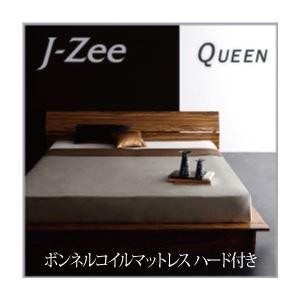 フロアベッド クイーン【J-Zee】【ボンネルコイルマットレス:ハード付き】 ブラウン モダンデザインステージタイプフロアベッド【J-Zee】ジェイ・ジーの詳細を見る