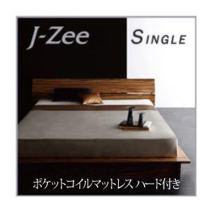 モダンデザインステージタイプフロアベッド【J-Zee】ジェイ・ジー【ポケットコイルマットレス:ハード付き】シングル (フレームカラー:ブラウン)  - 拡大画像