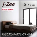 フロアベッド シングル【J-Zee】【マルチラススーパースプリングマットレス付き】 ブラウン モダンデザインステージタイプフロアベッド【J-Zee】ジェイ・ジー