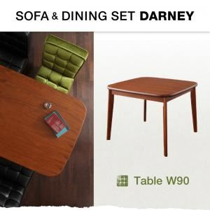 【単品】テーブル ウォールナット【DARNEY】ダーニー/テーブル(W90cm) - 拡大画像