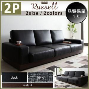異素材MIXスタンダードローソファ【Russell】ラッセル 2P (カラー:(合皮)ブラック)  - 拡大画像