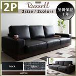 異素材MIXスタンダードローソファ【Russell】ラッセル 2P (カラー:(合皮)ブラック)