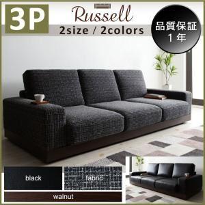 ソファー 3人掛け【Russell】(ファブリック)グレー 異素材MIXスタンダードローソファ【Russell】ラッセル - 拡大画像