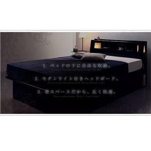 収納ベッド シングル【Kezia】【ボンネルコイルマットレス:ハード付き】 ブラック モダンライトコンセント付き・ガス圧式跳ね上げ収納ベッド【Kezia】ケザイア画像2
