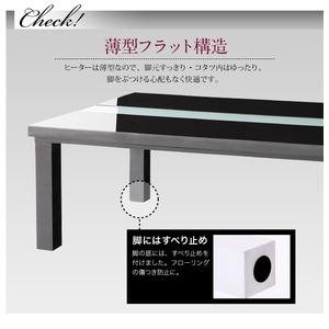 【単品】こたつテーブル 長方形(120×80cm)【VADIT】ラスターホワイト 鏡面仕上げ アーバンモダンデザインこたつテーブル【VADIT】バディット画像2