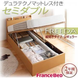 収納ベッド レギュラー セミダブル【縦開き】【Freeda】【デュラテクノマットレス付】 ホワイト 新開閉タイプが選べるガス圧式跳ね上げ大容量収納ベッド【Freeda】フリーダの詳細を見る