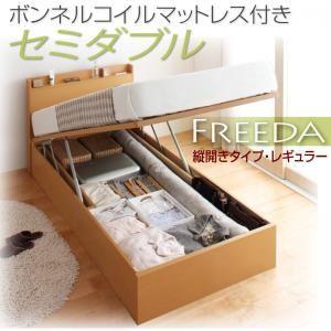 収納ベッド レギュラー セミダブル【縦開き】【Freeda】【ボンネルコイルマットレス付】 ナチュラル 新開閉タイプが選べるガス圧式跳ね上げ大容量収納ベッド【Freeda】フリーダの詳細を見る