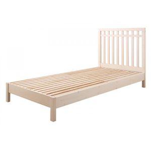 デザインパネルすのこベッド 【Chinois】 シノワ 【フレームのみ】 シングル ホワイト