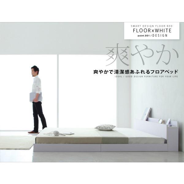 フロアベッド シングル【IDEAL】【ボンネル:レギュラー付き】 カラー:ホワイト カラー:ブラック 棚・コンセント付きフロアベッド【IDEAL】アイディール
