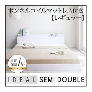 フロアベッド セミダブル【IDEAL】【ボンネル(レギュラー)付き】