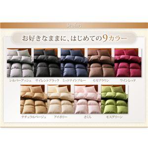 【単品】掛け布団 シングル ナチュラルベージュ 9色から選べる!シンサレート入り掛布団
