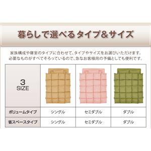 敷布団8点セット ダブル アイボリー 9色から選べる!シンサレート入り布団 8点セット プレミアム敷布団タイプ: 省スペースタイプ