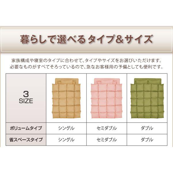 敷布団8点セット ダブル モスグリーン 9色から選べる!シンサレート入り布団 8点セット プレミアム敷布団タイプ: 省スペースタイプ