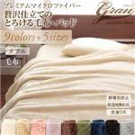 プレミアムマイクロファイバー贅沢仕立てのとろける毛布・パッド 毛布単品 ダブル ナチュラルベージュ