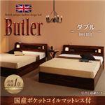 収納ベッド ダブル【Butler】【国産ポケットコイルマットレス付き】 ウォルナットブラウン モダンライト・コンセント付き収納ベッド【Butler】バトラー