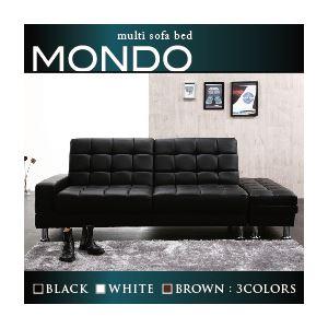 ソファーベッド ブラック マルチソファベッド【MONDO】モンド - 拡大画像