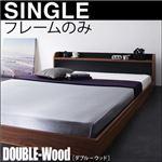 フロアベッド シングル【DOUBLE-Wood】【フレームのみ】フレームカラー:ウォルナット×ブラック 棚・コンセント付きバイカラーデザインフロアベッド【DOUBLE-Wood】ダブルウッド