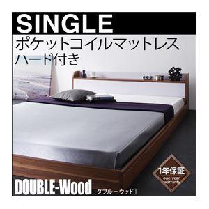 フロアベッド シングル【DOUBLE-Wood】【ポケット:ハード付き】 ウォルナット×ブラック 棚・コンセント付きバイカラーデザインフロアベッド【DOUBLE-Wood】ダブルウッド - 拡大画像