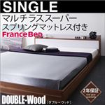 フロアベッド シングル【DOUBLE-Wood】【マルチラス付き】フレームカラー:ウォルナット×ブラック 棚・コンセント付きバイカラーデザインフロアベッド【DOUBLE-Wood】ダブルウッド