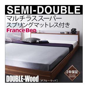 棚・コンセント付きバイカラーデザインフロアベッド【DOUBLE-Wood】ダブルウッド 【マルチラス付き】 セミダブル (フレーム:ウォルナット×ブラック)  - 拡大画像