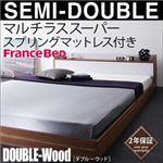 フロアベッド セミダブル【DOUBLE-Wood】【マルチラス付き】フレームカラー:ウォルナット×ブラック 棚・コンセント付きバイカラーデザインフロアベッド【DOUBLE-Wood】ダブルウッド