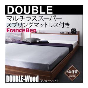 フロアベッド ダブル【DOUBLE-Wood】【マルチラス付き】 ウォルナット×ホワイト 棚・コンセント付きバイカラーデザインフロアベッド【DOUBLE-Wood】ダブルウッド - 拡大画像