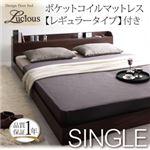 180cmショートサイズ収納ベッド