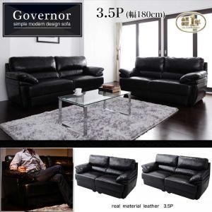ソファー 3.5人掛【Governor】幅180cm ブラック シンプルモダンデザインソファ【Governor】ガバナー - 拡大画像