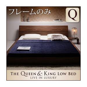 ローベッド クイーン 【フレームのみ】 ウォルナットブラウン モダンデザインローベッド 【The Queen&King Low Bed】 - 拡大画像