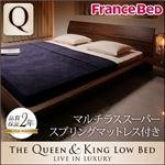 ローベッド クイーン 【マルチラススーパースプリングマットレス付き】 ブラック モダンデザインローベッド 【The Queen&King Low Bed】