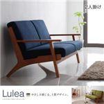 ソファー 2人掛け ネイビー 北欧デザイン木肘ソファ【Lulea】ルレオの写真