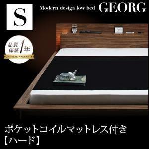 モダンライト・コンセント付きローベッド【GEORG】ゲオルグ