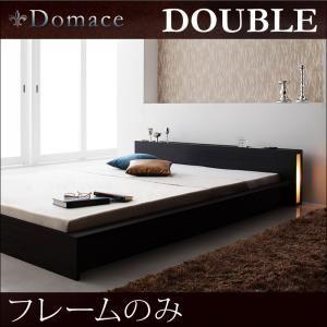 ローベッド ダブル【Domace】【フレームのみ】 ブラック モダンライト・コンセント付きローベッド【Domace】ドマーチェの詳細を見る