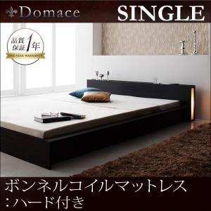 ローベッド シングル【Domace】【ボンネルコイルマットレス:ハード付き】 ブラック モダンライト・コンセント付きローベッド【Domace】ドマーチェ - 拡大画像