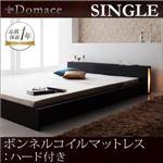 ローベッド シングル【Domace】【ボンネルコイルマットレス:ハード付き】 ブラック モダンライト・コンセント付きローベッド【Domace】ドマーチェ