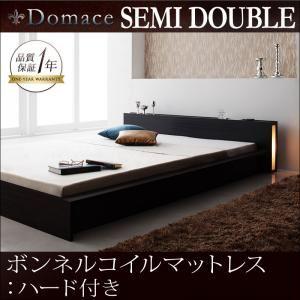 ローベッド セミダブル【Domace】【ボンネルコイルマットレス:ハード付き】 ブラック モダンライト・コンセント付きローベッド【Domace】ドマーチェの詳細を見る
