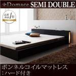 ローベッド セミダブル【Domace】【ボンネルコイルマットレス:ハード付き】 ブラック モダンライト・コンセント付きローベッド【Domace】ドマーチェ