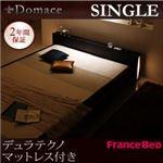 ローベッド シングル【Domace】【デュラテクノマットレス付き】 ブラック モダンライト・コンセント付きローベッド【Domace】ドマーチェ