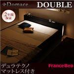 ローベッド ダブル【Domace】【デュラテクノマットレス付き】 ブラック モダンライト・コンセント付きローベッド【Domace】ドマーチェ