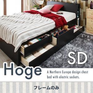 チェストベッド セミダブル【Hoge】【フレームのみ】フレームカラー:ダークブラウン コンセント付き北欧モダンデザインチェストベッド【Hoge】ホーグ - 拡大画像