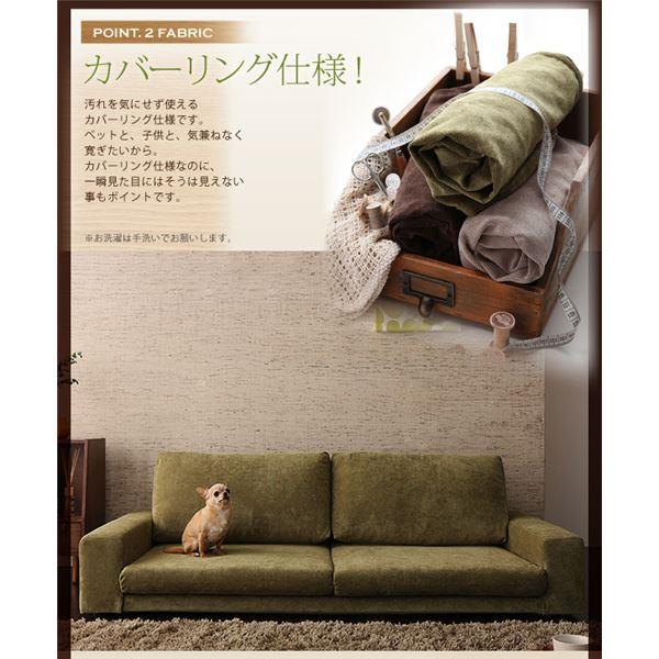 ソファーセット 2.5人掛け+オットマン【LENON】カバーリング仕様