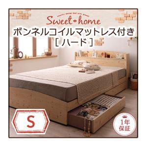 カントリーデザインのコンセント付き収納ベッド【Sweet home】スイートホーム【ボンネルコイルマットレス:ハード付き】 シングル (フレーム:ナチュラル)  - 拡大画像