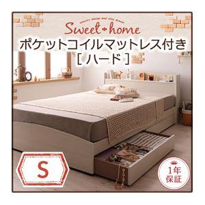 カントリーデザインのコンセント付き収納ベッド【Sweet home】スイートホーム【ポケットコイルマットレス:ハード付き】 シングル (フレーム:ホワイト)  - 拡大画像