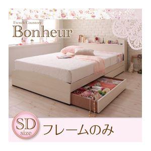 フレンチカントリーデザインのコンセント付き収納ベッド【Bonheur】ボヌール フレームのみ セミダブル (フレーム:ホワイト)  - 拡大画像