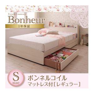 収納ベッド シングル【Bonheur】【ボンネルコイルマットレス:レギュラー付き】 フレーム:ホワイト マットレス:アイボリー フレンチカントリーデザインのコンセント付き収納ベッド【Bonheur】ボヌール - 拡大画像